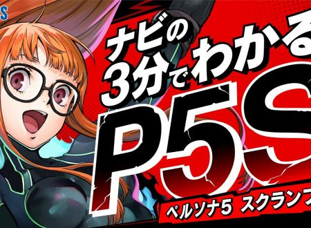 Persona 5 Scramble: The Phantom Strikers, pubblicato un trailer giapponese esplicativo del titolo