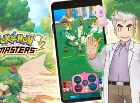 Pokèmon Masters: il titolo aggiornato alla versione 1.7.0 su Android e iOS
