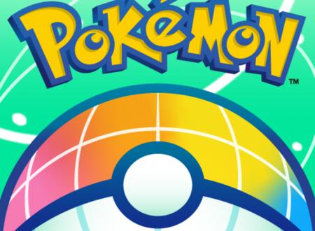 Pokémon Home: l'app mobile su Android e iOS, ora aggiornata alla versione 1.1.0