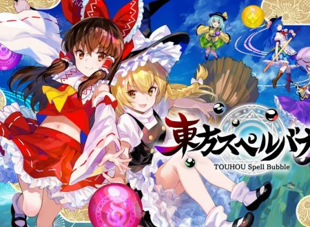 Touhou Spell Bubble: un primo sguardo in video al titolo di TAITO dai Nintendo Switch nipponici