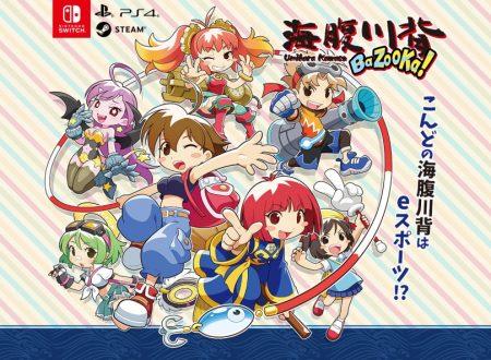 Umihara Kawase BaZooKa!!: il titolo in il 28 maggio sui Nintendo Switch nipponici