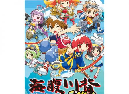 Umihara Kawase BaZooKa!!: pubblicata la box art ufficiale giapponese su Nintendo Switch