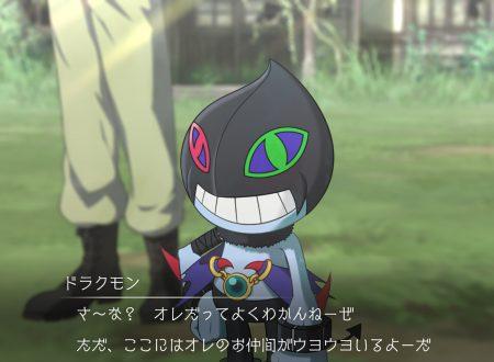 Digimon Survive: svelate nuove informazioni e screenshots su Kaito Shinonome e Dracmon