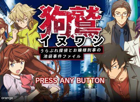 Inuwashi: uno sguardo in video alla detective novel e' in arrivo il 26 marzo sui Nintendo Switch giapponesi