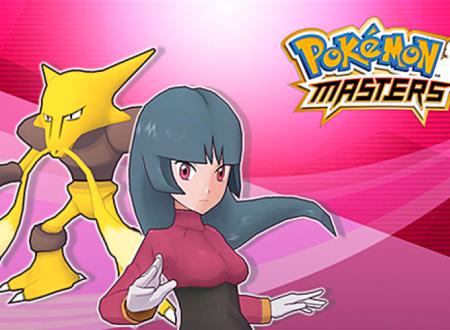 Pokèmon Masters: il titolo aggiornato alla versione 1.8.0 su Android e iOS