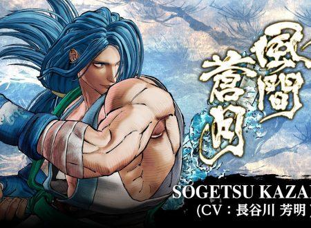 Samurai Shodown: pubblicato un nuovo trailer sul DLC di Sogetsu Kazama