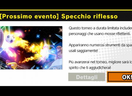 Super Smash Bros. Ultimate: svelato l'arrivo del torneo: Specchio riflesso
