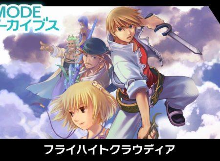 G-Mode Archives 01: Flyhight Cloudia, uno sguardo in video al titolo dai Nintendo Switch giapponesi