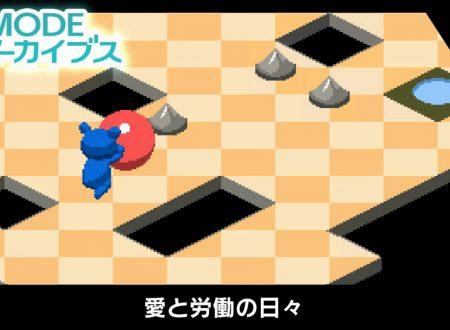 G-Mode Archives 02: Ai to Roudou no Hibi, uno sguardo in video al titolo dai Nintendo Switch giapponesi
