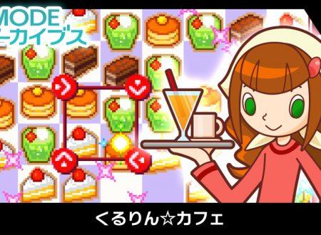 G-Mode Archives 03: Kururin Cafe, uno sguardo in video al titolo dai Nintendo Switch giapponesi