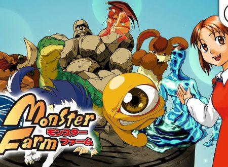Monster Rancher: il titolo aggiornato alla versione 1.0.5 sui Nintendo Switch giapponesi
