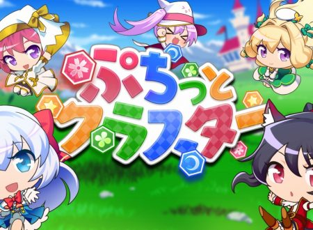 Puchitto Cluster: uno sguardo in video al titolo dai Nintendo Switch nipponici