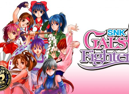 SNK Gals' Fighters è nuovamente disponibile sull'eShop europeo di Nintendo Switch