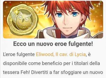 Fire Emblem Heroes: ora disponibile il nuovo eroe fulgente, Eliwood, il cavaliere di Lycia