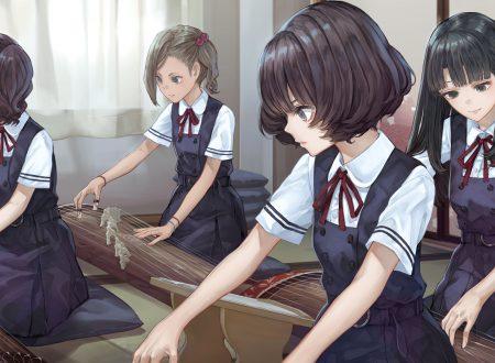 Yoru, Tomosu: l'avventura horror in arrivo il 30 luglio sui Nintendo Switch giapponesi