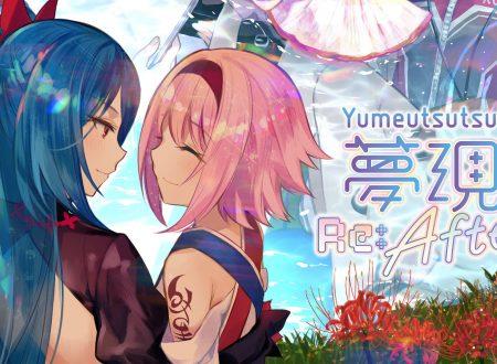 Yumeutsutsu Re:Master e Yumeutsutsu Re:After in arrivo il 23 aprile sui Nintendo Switch occidentali