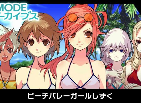 G-Mode Archives 04: Beach Volleyball Shizuku, uno sguardo in video al titolo dai Nintendo Switch giapponesi