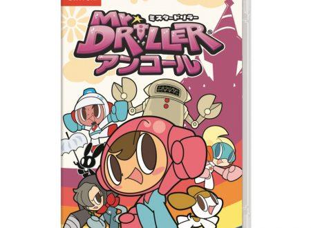 Mr. Driller DrillLand: il titolo in arrivo in formato retail sui Nintendo Switch giapponesi