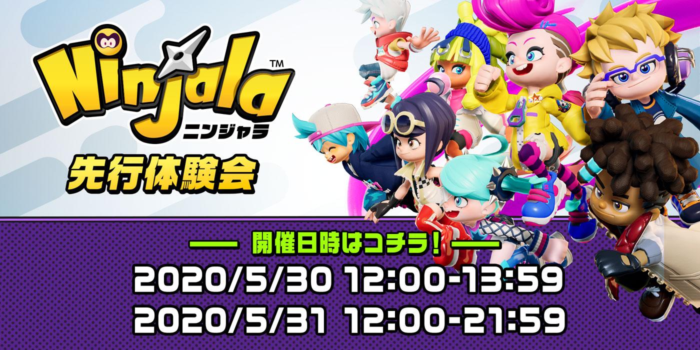 Ninjala: annunciato l'arrivo di una seconda open beta su Nintendo ...