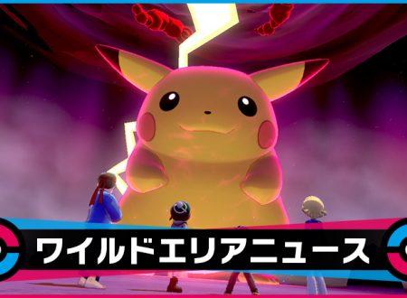 Pokèmon Spada e Scudo: svelato l'arrivo del Raid Dynamax evento dedicato a Pikachu