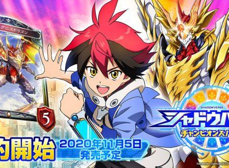 Shadowverse: Champions Battle, il titolo in arrivo il 5 novembre sui Nintendo Switch nipponici