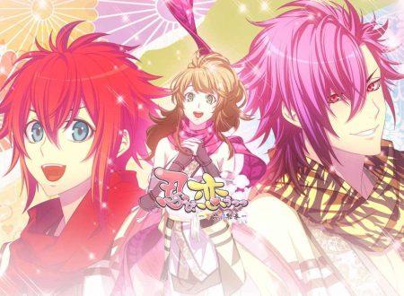 Shinobi, Koi Utsutsu: Banka Aya Emaki in arrivo il 27 agosto sui Nintendo Switch giapponesi