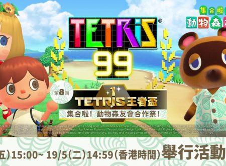 Tetris 99: svelato l'arrivo del tredicesimo Grand Prix a tema Animal Crossing: New Horizons