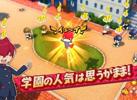 Yo-kai Watch Jam: Yo-kai Academy Y – Waiwai Gakuen Seikatsu, pubblicato un video commercial nipponico