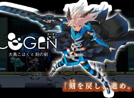 COGEN: Sword of Rewind, il titolo in arrivo prossimamente su Nintendo Switch