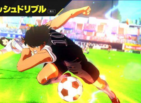 Captain Tsubasa: Rise of New Champions, pubblicato un nuovo trailer promozionale nipponico