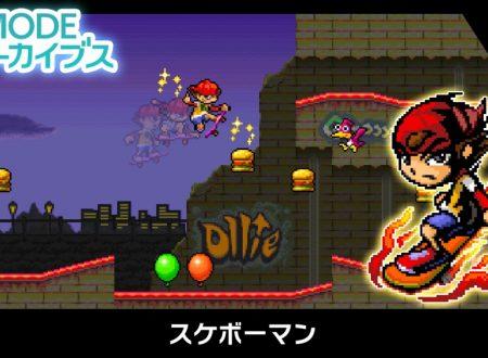 G-Mode Archives 05: Sukeboooman, uno sguardo in video al titolo dai Nintendo Switch giapponesi