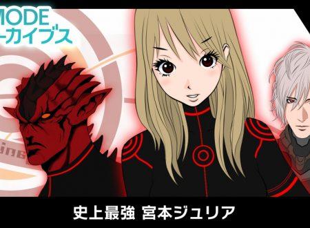 G-Mode Archives 06: Shijou Saikyou Miyamoto Julia, uno sguardo in video al titolo dai Nintendo Switch giapponesi