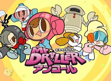 Mr. Driller DrillLand: pubblicato un video commercial nipponico dedicato al titolo