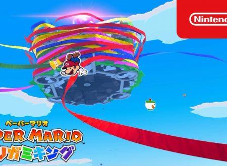 Paper Mario: The Origami King, pubblicati due nuovi video commercial giapponesi