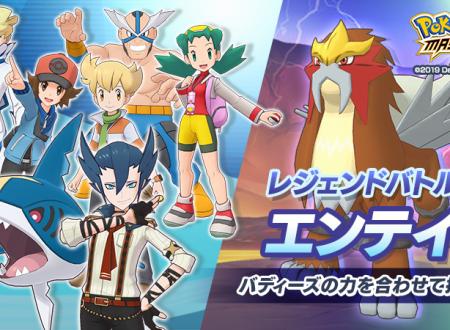 Pokèmon Masters: il titolo aggiornato alla versione 1.10.5 su Android e iOS