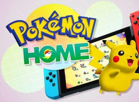 Pokémon Home: l'app su Nintendo Switch ora aggiornata alla versione 1.1.1