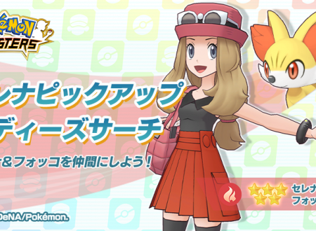 Pokemon Masters: ora disponibile l'Episodio: Dolceparty con Serena e Fennekin