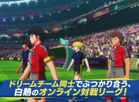Captain Tsubasa: Rise of New Champions, pubblicato un quinto trailer giapponese