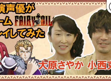 Fairy Tail: pubblicato un gameplay con i doppiatori di Laxus Dreyar e Erza Scarlet