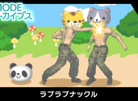 G-Mode Archives 07: Love Love Knuckle, uno sguardo in video al titolo dai Nintendo Switch giapponesi