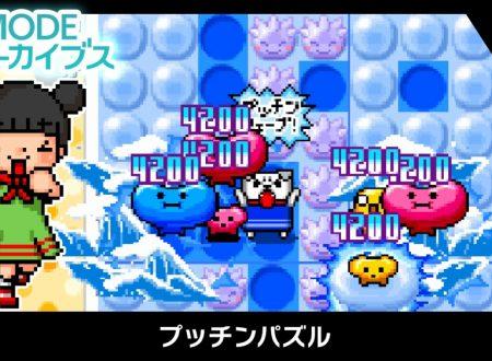 G-Mode Archives 08: Pucchin Puzzle, uno sguardo in video al titolo dai Nintendo Switch giapponesi
