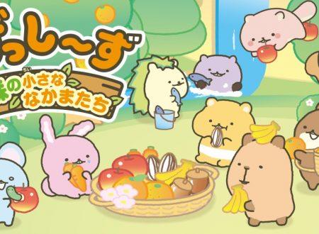 Gesshizu: Mori no Chiisana Nakama-tachi, uno sguardo in video al titolo dai Nintendo Switch giapponesi