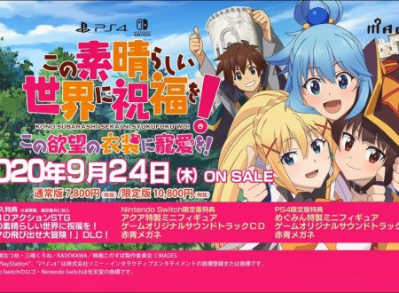 KonoSuba: God's Blessing on this Wonderful World! Labyrinth of Hope and the Gathering of Adventurers! Plus: pubblicato il trailer di debutto