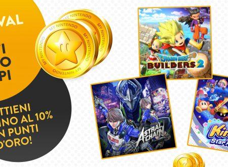Nintendo eShop: aggiunti Astral Chain, Kirby Star Allies e Dragon Quest Builders 2 al Festival dei punti d'oro doppi