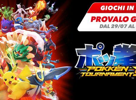 Pokkén Tournament DX: il titolo ora nel programma, Giochi in prova con il Nintendo Switch Online