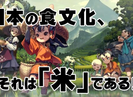 Sakuna: Of Rice and Ruin, pubblicati una serie di video commercial giapponesi sul titolo