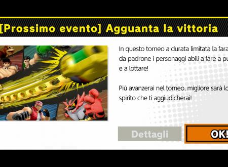 Super Smash Bros. Ultimate: svelato l'arrivo del torneo: Agguanta la vittoria