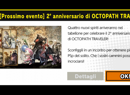 Super Smash Bros. Ultimate: svelato l'arrivo dell'evento degli spiriti: 2° anniversario di OCTOPATH TRAVELER