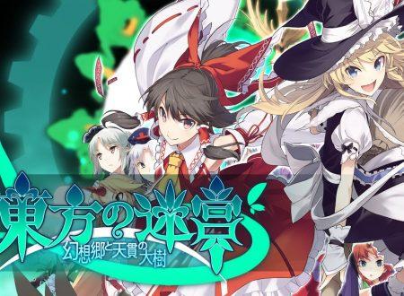 Touhou Labyrinth: Gensokyo to Tenkan no Taiju, il titolo in arrivo il 16 luglio sui Nintendo Switch nipponici