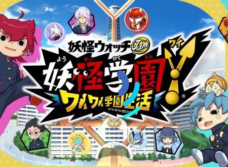 Yo-kai Watch Jam: Yo-kai Academy Y – Waiwai Gakuen Seikatsu, il titolo in arrivo il 13 agosto sui Nintendo Switch giapponesi